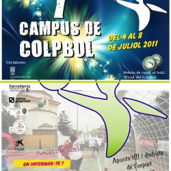 cartel 7 campus